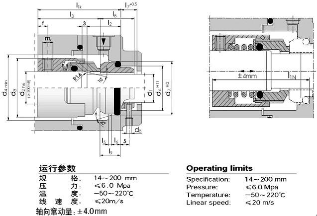 国际精密-H76N(H76)机械密封