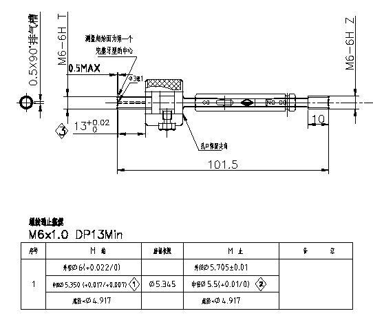 技术图纸的85条颗粒要求机械机图纸章丘图片